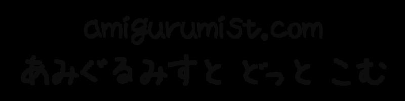 amigurumist.com